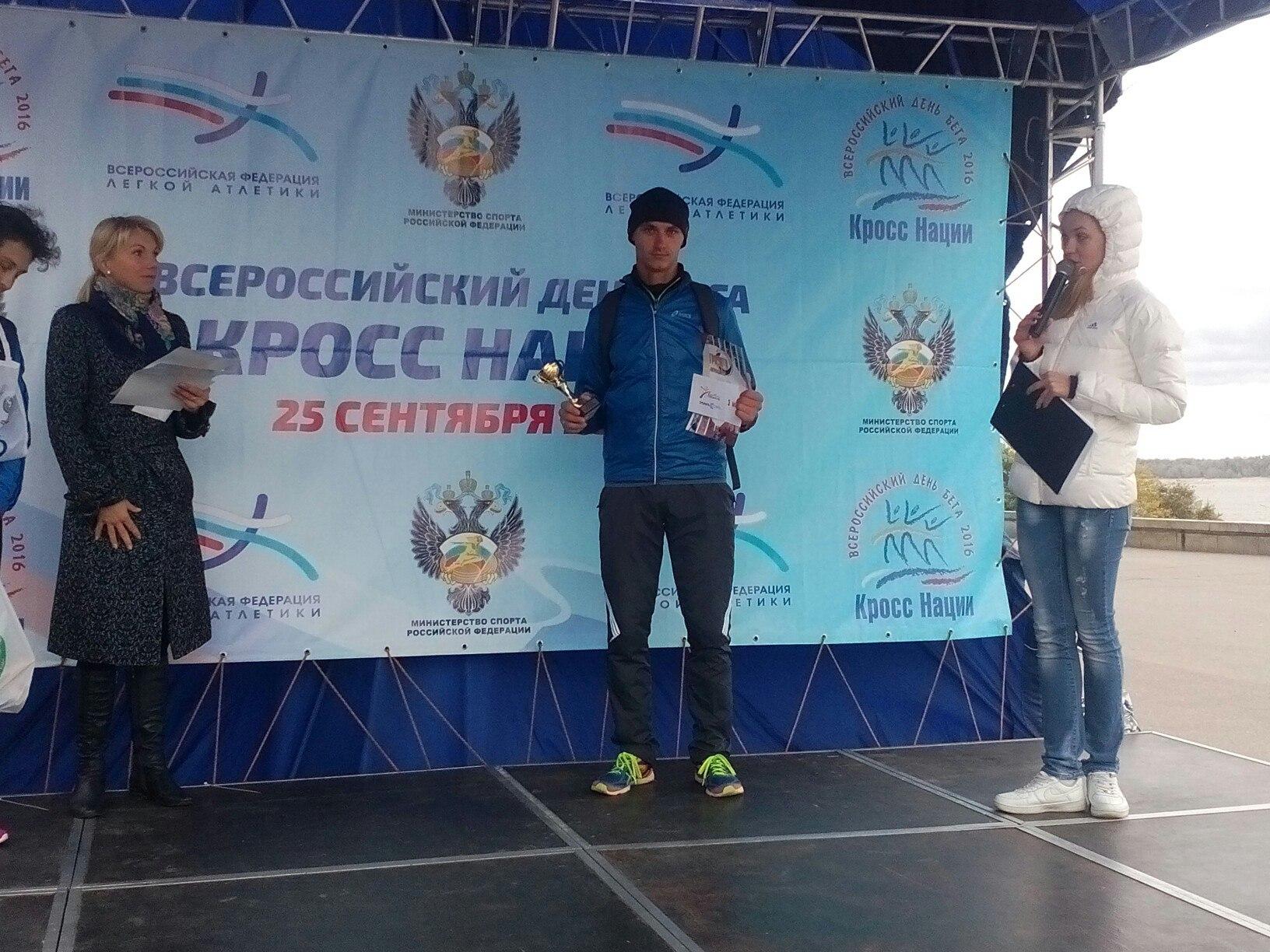 Отчет о Волгоградском полумарафоне-гандикапе 25.09.2016. Результат 1.13.01.