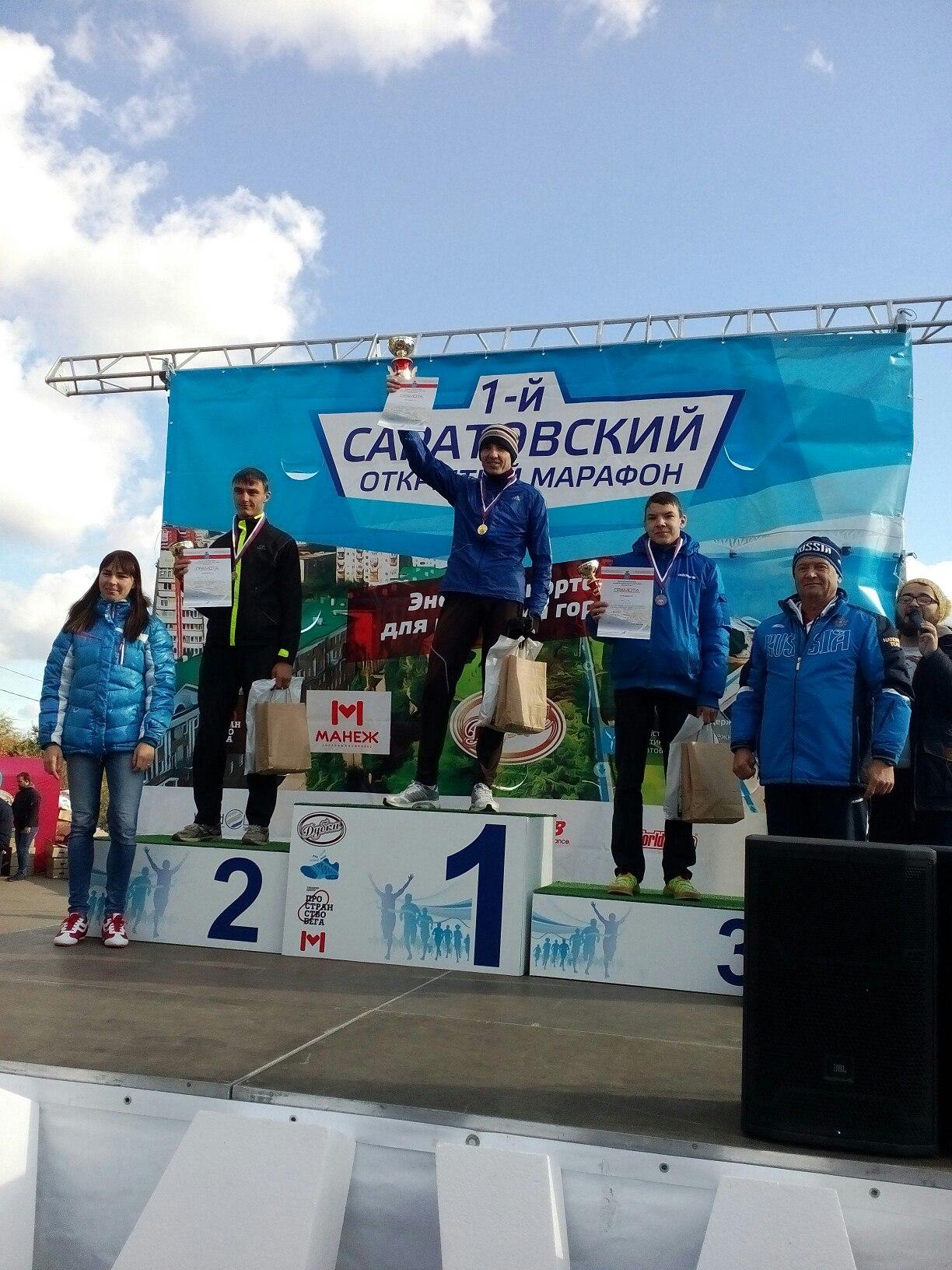 10 км в рамках «Первого Саратовского марафона». Результат 32.29