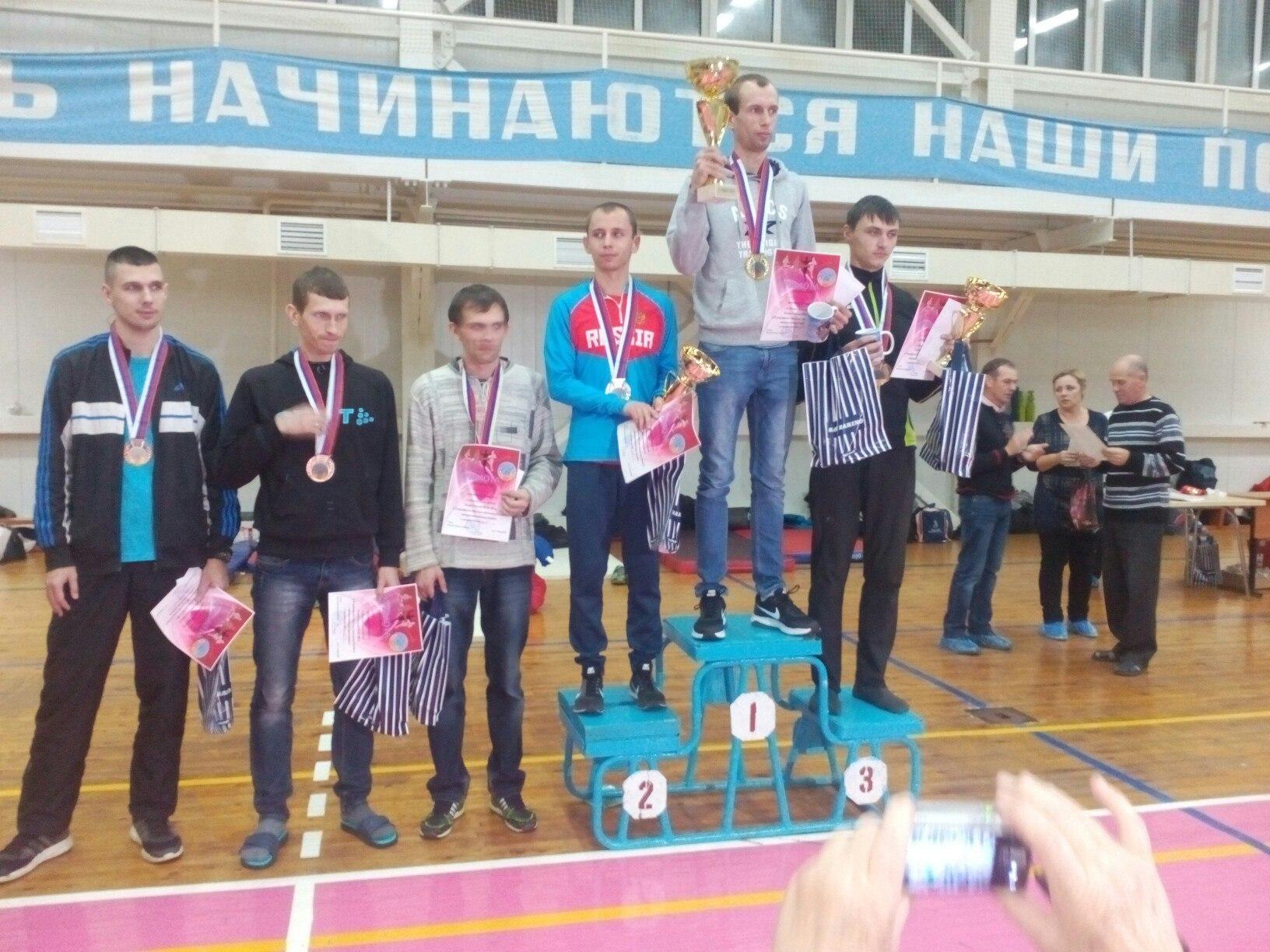 Отчет о марафоне «Мучкап-Шапкино-Любо!» 2016. Результат 2.37.50